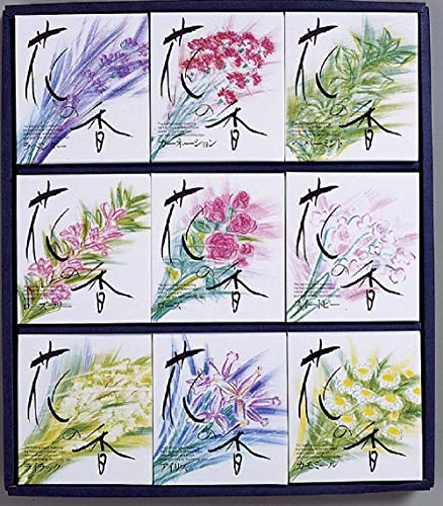 もっともらしい文真面目な花の香 NHK-30 [医薬部外品]