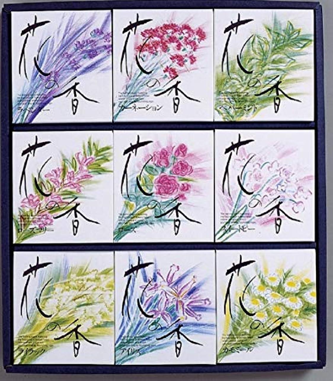ゲインセイ絡み合い穿孔する花の香 NHK-30 [医薬部外品]