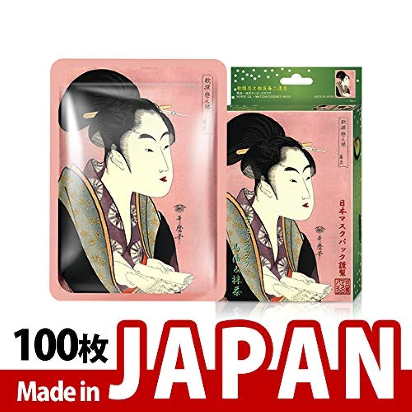 上にアラーム硫黄MITOMO【JP005-A-0】日本製シートマスク/10枚入り/100枚/美容液/マスクパック/送料無料