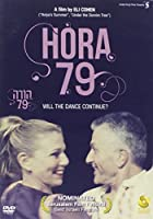 Hora 79 / [DVD]