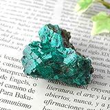 ダイオプテーズ(Dioptase)結晶原石 45 DOK-45