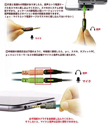 ONIKUMA ゲーミングヘッドセット ヘッドホン 高音質 ヘッドアーム伸縮可能 マイク位置360度調整可能 LEDライト付き 耐摩素材 取りはずし自由のイヤーパッド 無静電 PS4 FPS Xbox One pc スマホ ノートパソコン MacBook タブレットなどすべての機種対応
