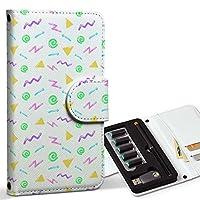 スマコレ ploom TECH プルームテック 専用 レザーケース 手帳型 タバコ ケース カバー 合皮 ケース カバー 収納 プルームケース デザイン 革 模様 黄色 紫 緑 009778