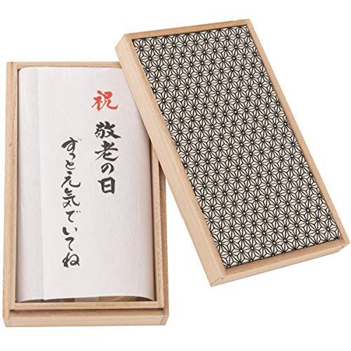 (赤ちゃんまーけっと) 敬老の日 プレゼント ギフト okuru 紅白うどん 麻の葉 桐箱入り 150g