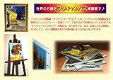 ターナー・「ソドムの破壊」 プリキャンバス複製画・ ギャラリーラップ仕上げ(8号サイズ)