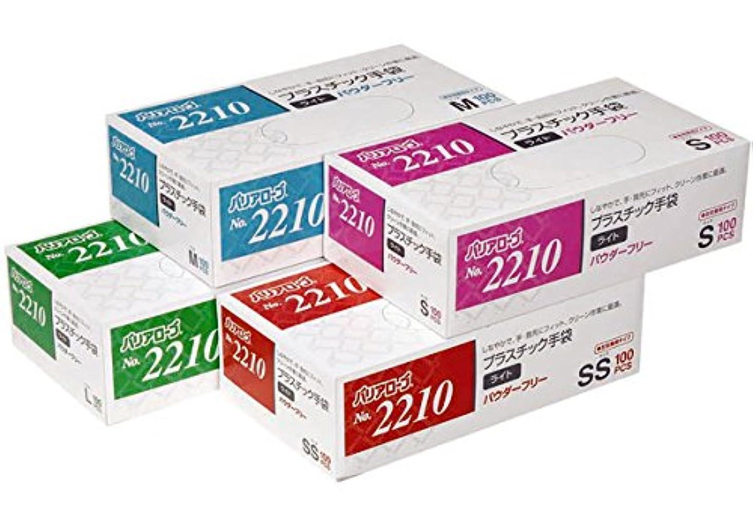 リーブル バリアローブ No.2210 プラスチック手袋ライトPF Mサイズ(100枚入×20箱) 1ケース