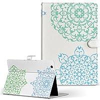 d-01J dtab Compact Huawei ファーウェイ タブレット 手帳型 タブレットケース タブレットカバー カバー レザー ケース 手帳タイプ フリップ ダイアリー 二つ折り 模様 青 緑 009933