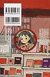 Papa told me Cocohana ver.3 ~薔薇色の休日~ (マーガレットコミックス) 画像