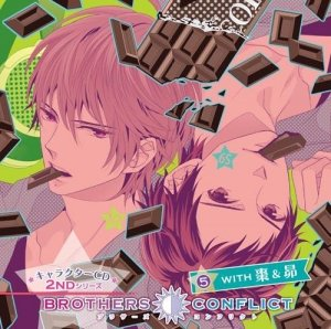 [BROTHERS CONFLICT] キャラクターCD 2ndシリーズ5 with 棗&昴 アニメイト限定盤 /