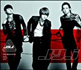 JYJ first Album- The Beginning(韓国盤) [限定盤] 画像