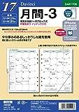レイメイ藤井 ダヴィンチ 手帳用リフィル 2017 12月始まり マンスリー A5 DAR1706