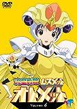 流星戦隊ムスメット Vol.6 [DVD]