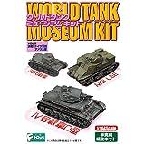 ワールドタンクミュージアムキット5 10個入 食玩・ガム(コレクション)