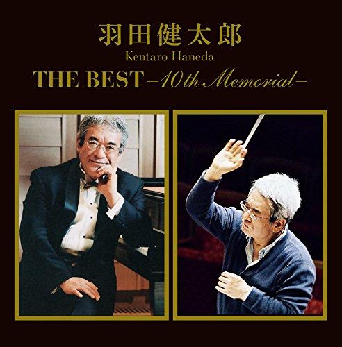 羽田健太郎 THE BEST~10th memorial~