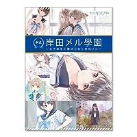 岸田メル FGO Fate ダヴィンチ マスカレイド伯爵 マスカレイド仮面 グランドオーダーに関連した画像-07