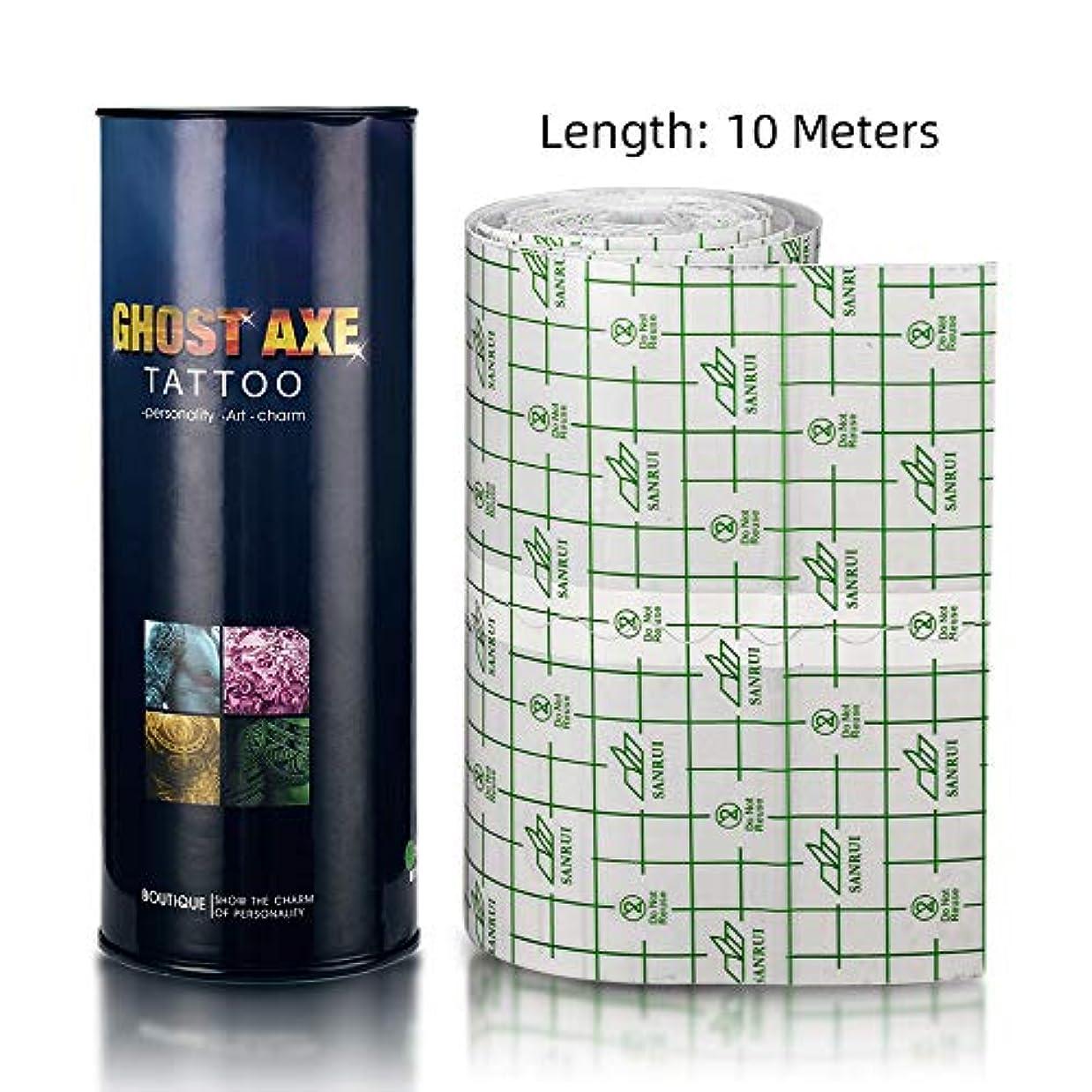 タトゥーアフターケア包帯ロール、ATOMUSタトゥー防水透明フィルム接着剤クリア抗菌治癒タトゥー包帯 (10m×15cm)