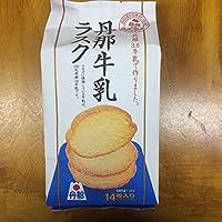 丹那3.6牛乳 ラスク 2枚入り×7袋 静岡県産 丹那牛乳100%使用