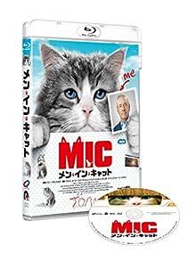 メン・イン・キャット [Blu-ray]