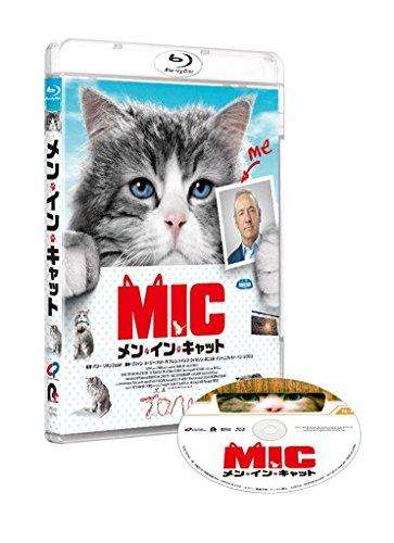 メン・イン・キャット[Blu-ray/ブルーレイ]