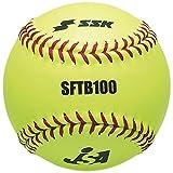 エスエスケイ(SSK) ソフトボールイエロー革ボール SFTB100
