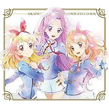 TVアニメ/データカードダス 「アイカツ! 」 COMPLETE CD-BOX (完全生産限定) (メーカー特典なし)