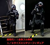 全身フル稼働! SWAT 1/6 ミリタリーフィギュア 全長30cm 付属パーツ合計32種類!! us army