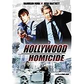 ハリウッド的殺人事件 [DVD]