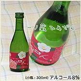 ひめぜん 300ml 宮城の日本酒