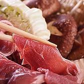 オーストラリア産イノシシモモ肉スライス/ワイルドボア(オージーいのしし)天然猪肉・ぼたん鍋 【販売元:The Meat Guy(ザ・ミートガイ)】