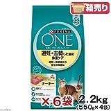 ピュリナワン キャット 避妊・去勢した猫の体重ケア 子ねこから全ての年齢に ターキー 2.2kg×6袋