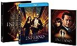 【Amazon.co.jp限定】インフェルノ (初回生産限定) (オリジナル収納BOX付き) [Blu-ray]