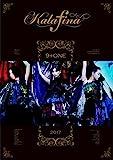 Kalafina 9+one at 東京国際フォーラムホールA[DVD]