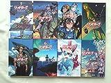 リンドバーグ コミック 全8巻完結セット (ゲッサン少年サンデーコミックス)