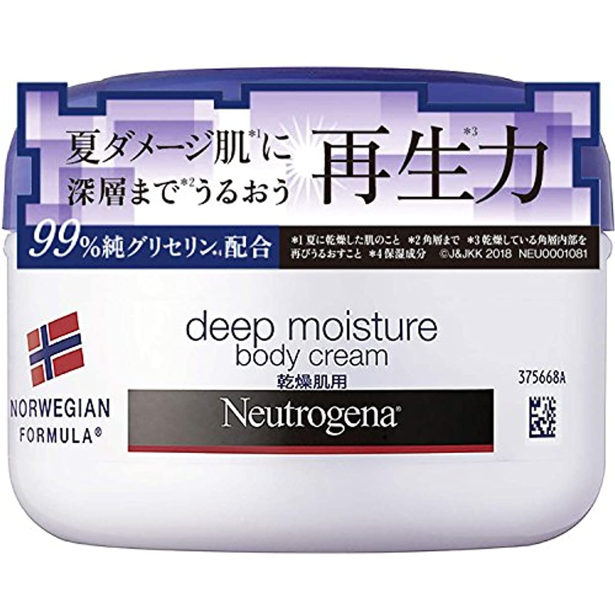 焦げボタンしなやかなNeutrogena(ニュートロジーナ) ノルウェーフォーミュラ ディープモイスチャー ボディクリーム 乾燥肌用 微香性 200ml