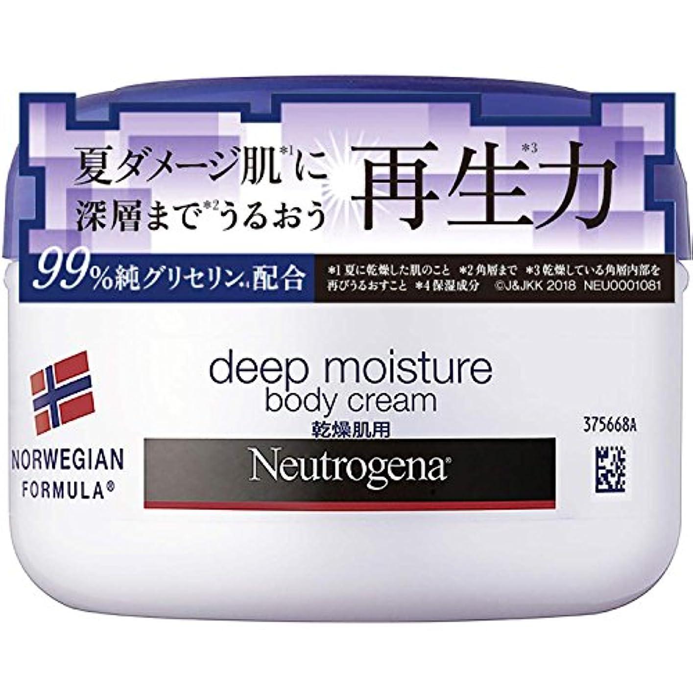 私たち努力バッフルNeutrogena(ニュートロジーナ) ノルウェーフォーミュラ ディープモイスチャー ボディクリーム 乾燥肌用 微香性 200ml
