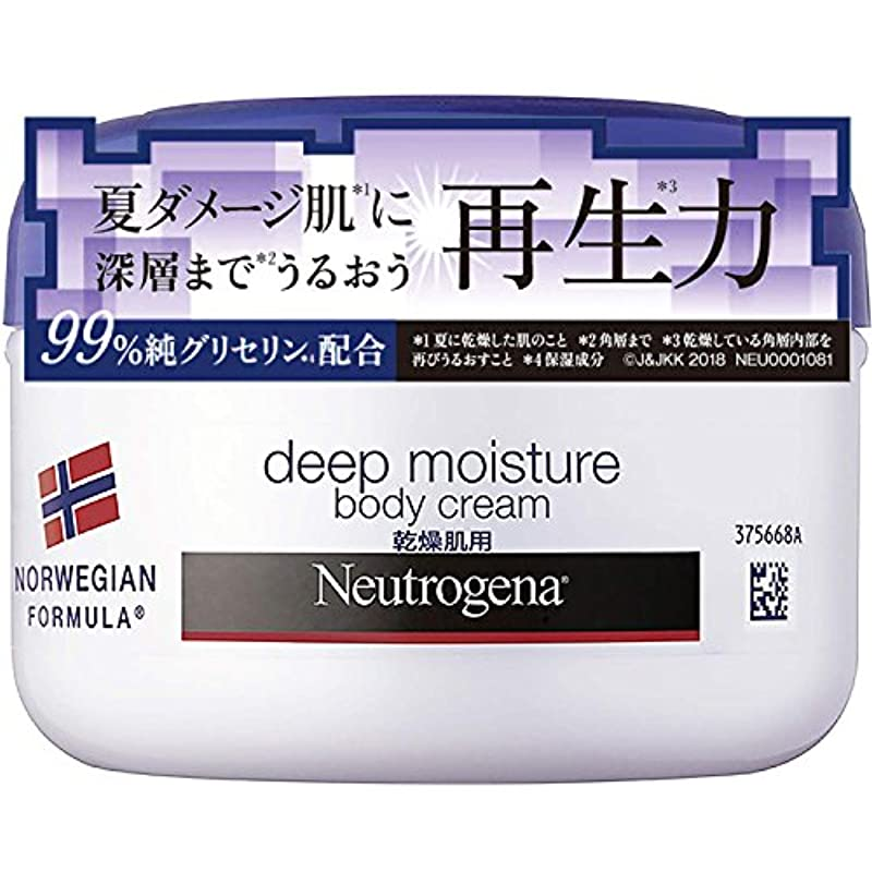 リーフレット受信実装するNeutrogena(ニュートロジーナ) ノルウェーフォーミュラ ディープモイスチャー ボディクリーム 乾燥肌用 微香性 200ml
