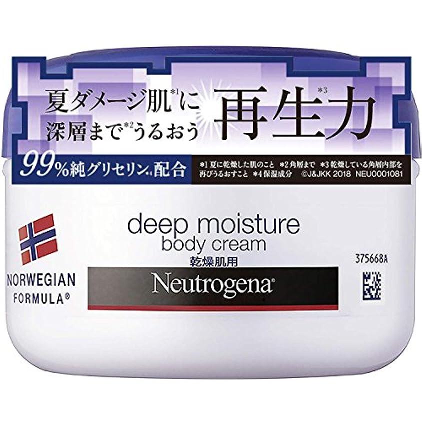 びん条件付き誤解するNeutrogena(ニュートロジーナ) ノルウェーフォーミュラ ディープモイスチャー ボディクリーム 乾燥肌用 微香性 200ml