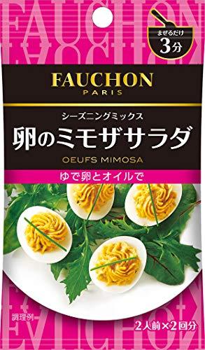 FAUCHON シーズニング 卵のミモザサラダ 8g×10袋