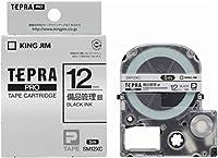 キングジム テープカートリッジ 備品管理ラベル 12mm SM12XC 【まとめ買い3個セット】