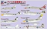 ピットロード 1/700 スカイウェーブシリーズ アメリカ海軍機セット プラモデル S48
