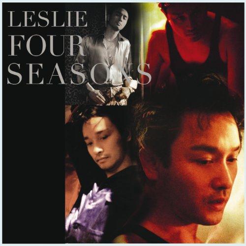 Fang Hua Jue Dai (Album Version)