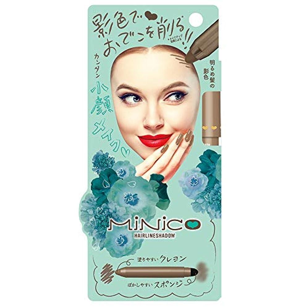 大使館服を洗うまどろみのあるミニコ ヘアラインシャドウ 02:明るめ髪の影色 化粧下地 1本