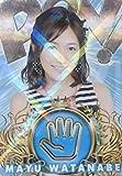 AKB48 トレジャーカード2 じゃんけんカード 渡辺麻友