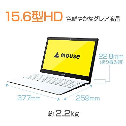 『mouse ノートパソコン MB-BN25I782S-ZN Windows 10/Corei7/15.6インチ/SSD240GB/8GBメモリ』の1枚目の画像