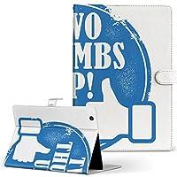 タブレット 手帳型 タブレットケース タブレットカバー カバー レザー ケース 手帳タイプ フリップ ダイアリー 二つ折り 革 英語 文字 スタンプ 002700 Fire HDX Amazon アマゾン Kindle Fire キンドルファイア FireHDX firehdx-002700-tb