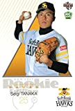 BBM2017ルーキーエディション■レギュラーカード■009/田中正義/ソフトバンク ≪ベースボールカード≫