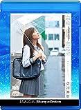 援交 転校生 秋元美由 [Blu-ray]