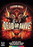 Dead or Alive Trilogy [DVD]