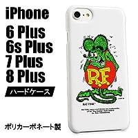 ラットフィンク(RAT FINK) iPhoneケース iPhone8 Plus/7 Plus/6 Plus/6s Plus共用 スタンド ホワイト_SA-RAF488WH-MON