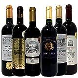 全てフランス 金賞受賞 飲み比べ 厳選セレクト 赤ワイン 6本 ワインセット 750ml 6本